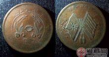 中华民国铜钱如何进行收藏