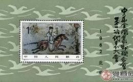 五月将增发中华集邮联合会第八次代表大会小型张一枚