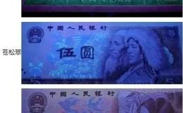 """PMG新增805""""蒼松翠鶴""""特殊標簽"""