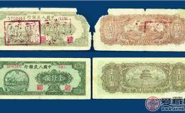 一版幣假鈔辨別:硬度相仿 光滑度存差異