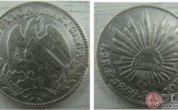 墨西哥鹰洋银元价格