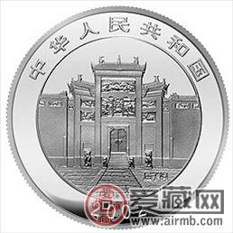 忆屈子,赛龙舟——赏中国民俗—端午节1盎司银币