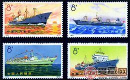 编号邮票收藏