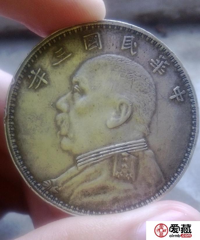 当前袁大头银元价格表,现在收藏还有多大利润