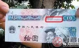 所谓的错版钞?原来是这么裁出来的……