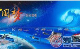 中国梦邮票投资潜力大,在市场成为抢手货