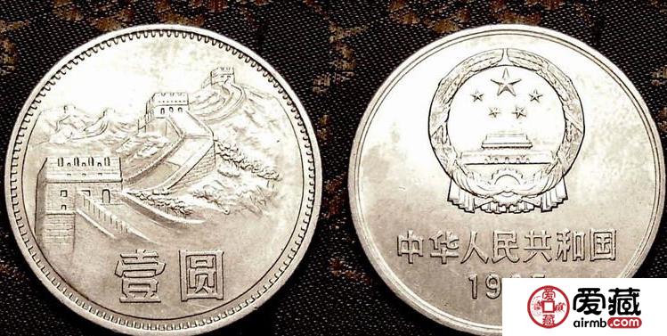 【长城硬币价格表】2018年5月