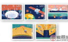 科技创新邮票题材好、色彩鲜艳、吸引关注