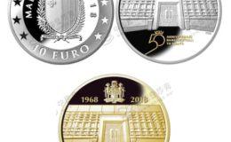 马耳他发行中央银行成立50周年金银纪念币