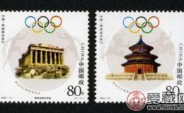 投资奥运会邮票,有哪些投资技巧
