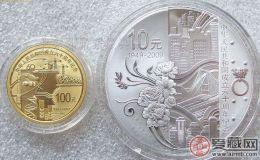 收藏60周年纪念币