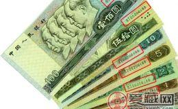 收藏第四套人民币全同号,增值空间会更大吗
