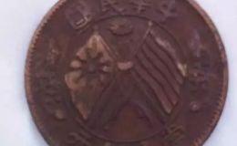 双旗币历史探究