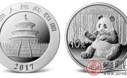 2017年熊猫银币的收藏意义