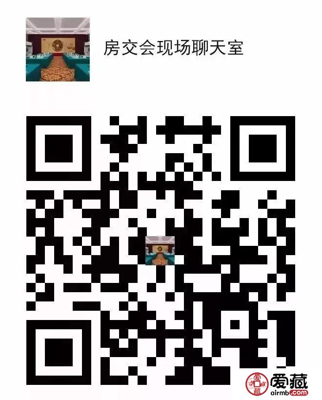 5月18-19号广州钱币交流会120位参展商名单,报名倒计时