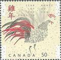 鸡邮票的收藏价值大不大?