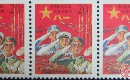 红军邮最新价格