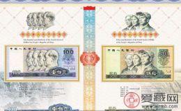 人民币纪念册价格分析