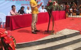 爱藏网全程赞助江西省宁都县收藏家协会挂牌仪式,热烈祝贺宁都县