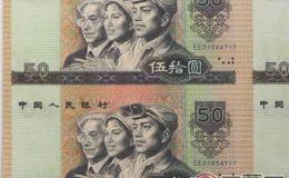 9050连体钞在未来有上涨的趋势吗?