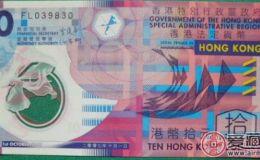 香港10元塑料钞在防伪性能方面怎么样?