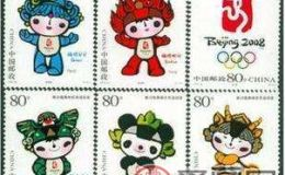 奥运会邮票适合长期激情小说