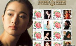 个性化邮票你知道多少
