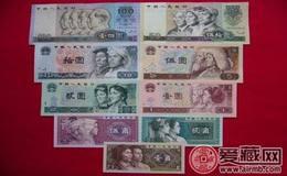 """第四套人民币本月起可""""换新"""""""
