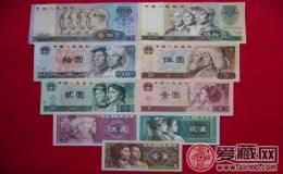 """第四套人民币""""身价""""飞涨 有人从京沪来温求购"""