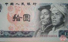 """第四套人民币将说""""再见"""" 藏家惜售待涨?"""