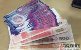 """网传第六套新版人民币亮相其实""""晒""""的是两版纪念钞"""