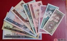 第四套人民币最新消息:价格普遍涨30%以上 币王翻50倍