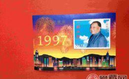 香港回归邮票