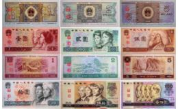第四套人民币小全套具有哪些特点?