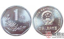 1993年一角硬币值多少钱 1993年一角硬币价格