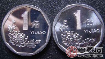 一角硬币的材质为什么由铝质换成不锈钢的?