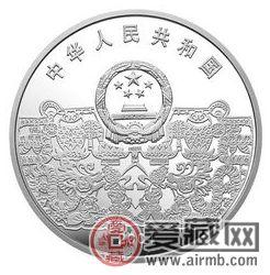 火树银花不夜天——赏中国民俗(元宵节)1盎司银币