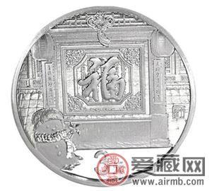 3元贺岁银币最新价格