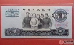 纸币的不同品相价格不同,那么品相是怎么划分的?