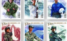 建军90周年邮票收藏