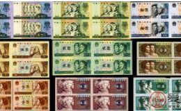 第四套四连张人民币值多少钱