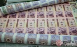 第四套整版人民币当前市场收藏分析