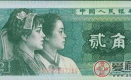 纸币补号是个什么鬼?为什么收藏价值这么高