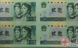 第四套人民幣長城四連體值多少錢