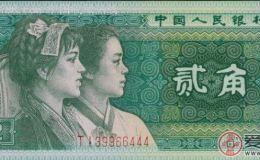 第四套人民币80版2角回收价格