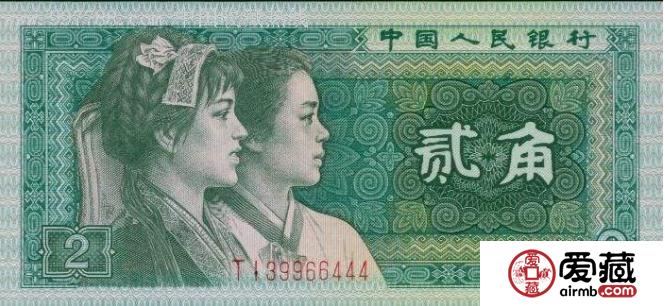 第四套激情电影币80版2角激情小说价格