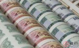 第四套人民整版连体钞收藏价值