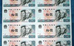 八连体连体钞收藏与鉴赏
