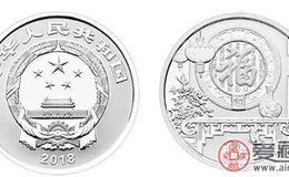 3元紀念幣收藏價值