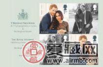 哈里王子大婚 英皇家邮政发行邮票